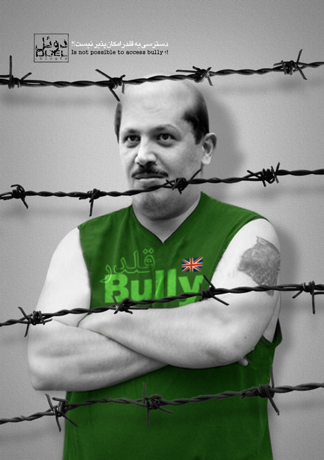 http://www.duelfa.com/wp-content/gallery/my-posters/bully_by_aheney.jpg