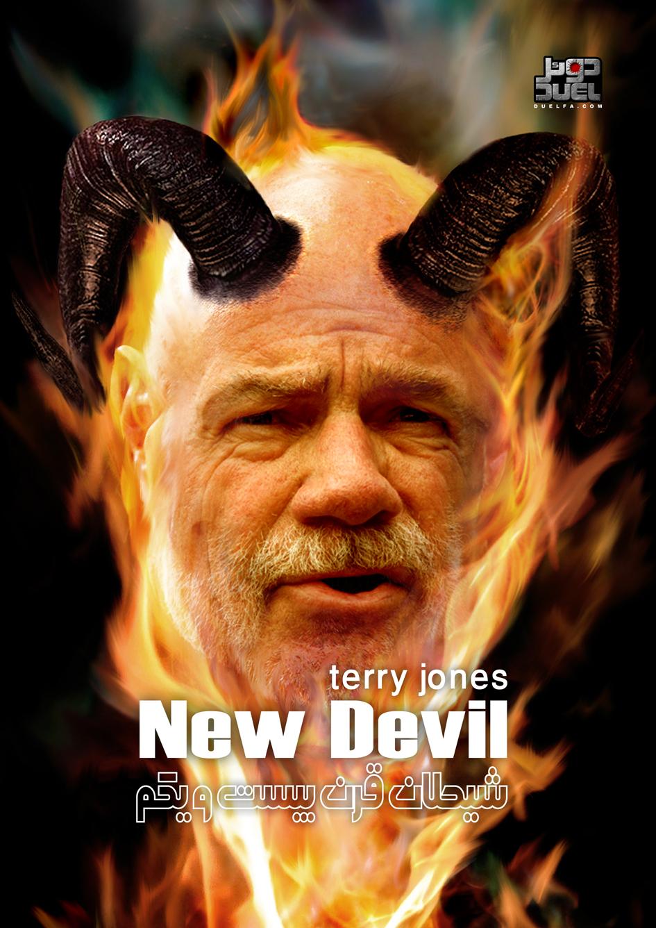 شیطان قرن بیست و یکم