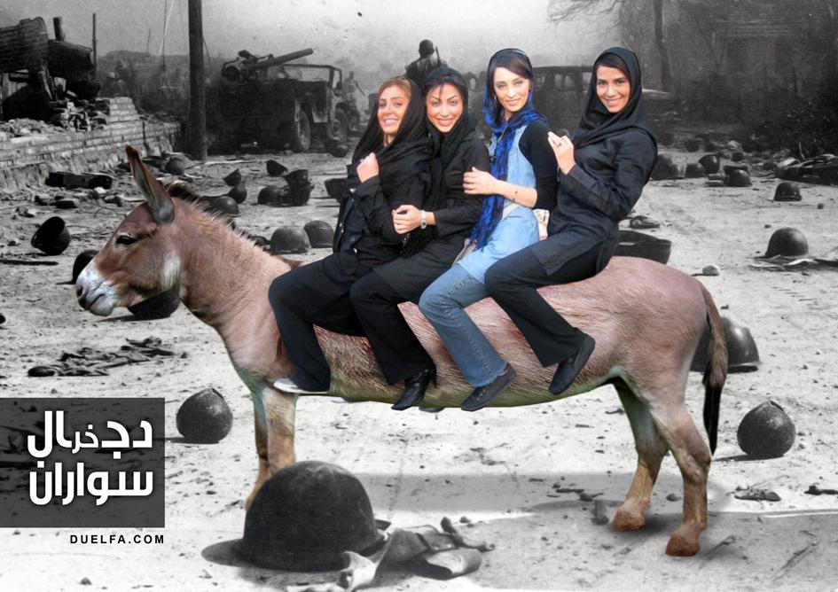 عکس طنز شیرازی