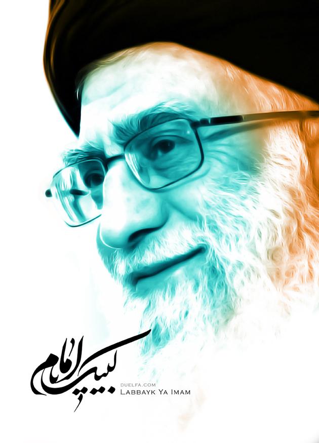 http://www.duelfa.com/wp-content/uploads/2011/09/imam-khamenei.jpg