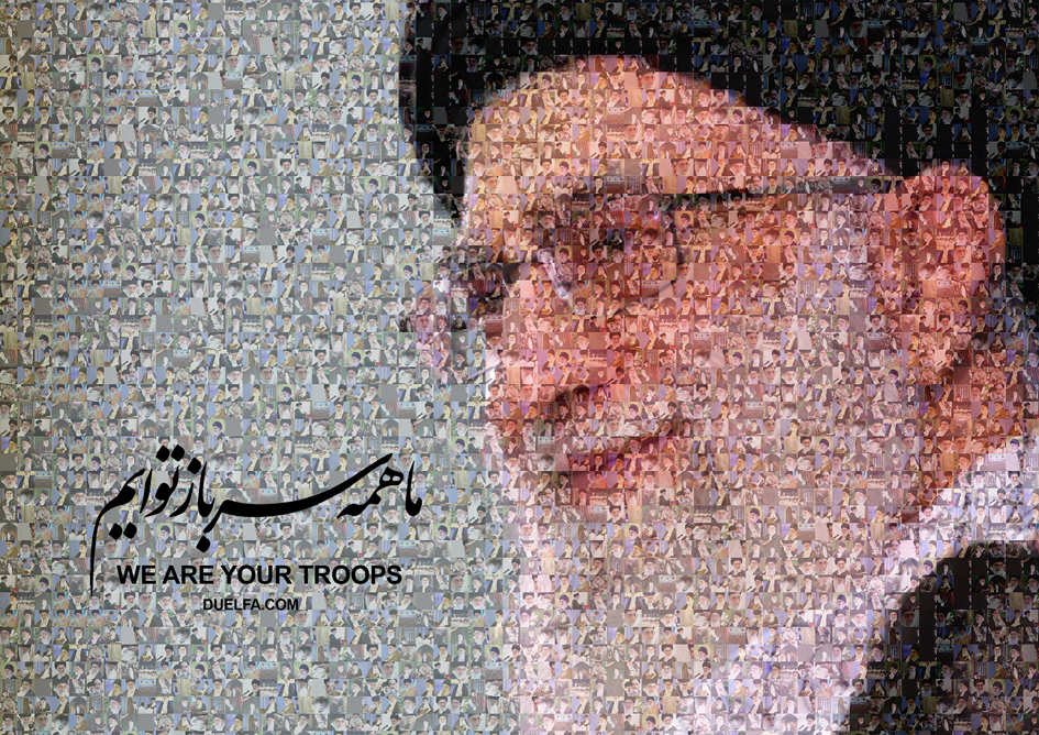 http://www.duelfa.com/wp-content/uploads/2011/09/imam-khamenei1.jpg