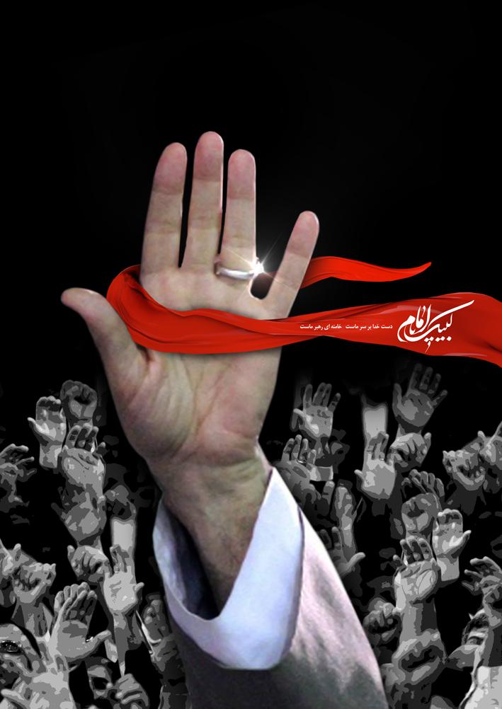 imam-khamenei.jpg