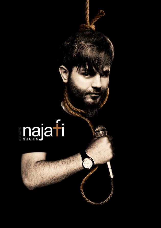 http://www.duelfa.com/wp-content/uploads/2012/05/shahin-najafi1.jpg