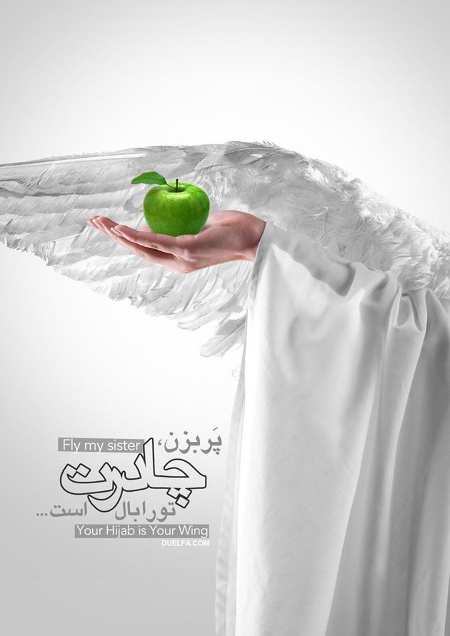 [تصویر: hijab.jpg]