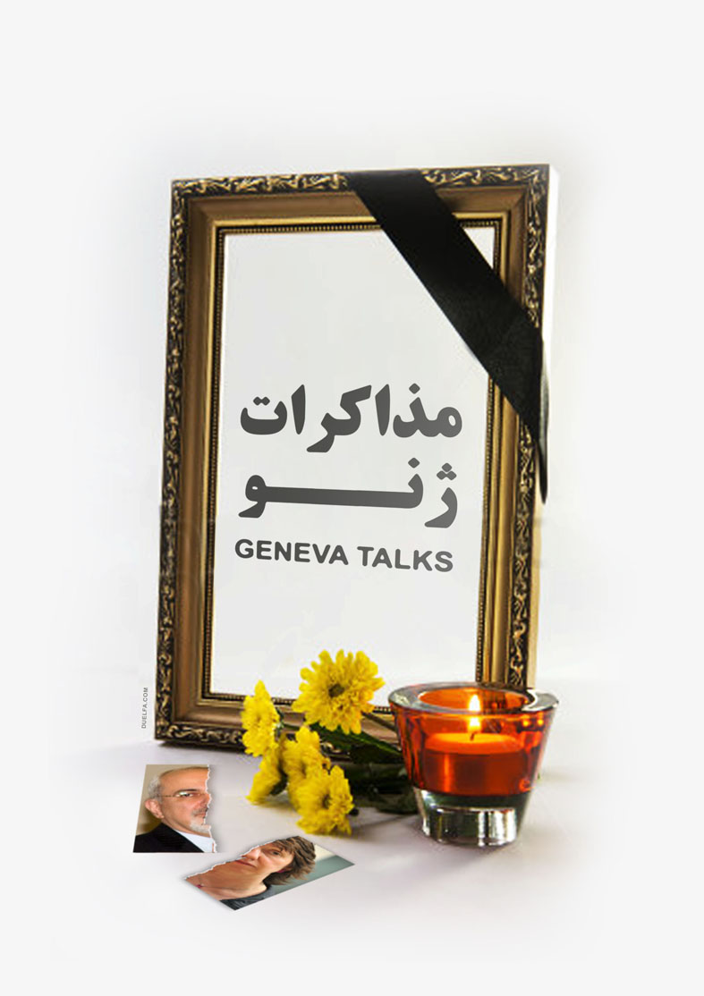 geneva talks