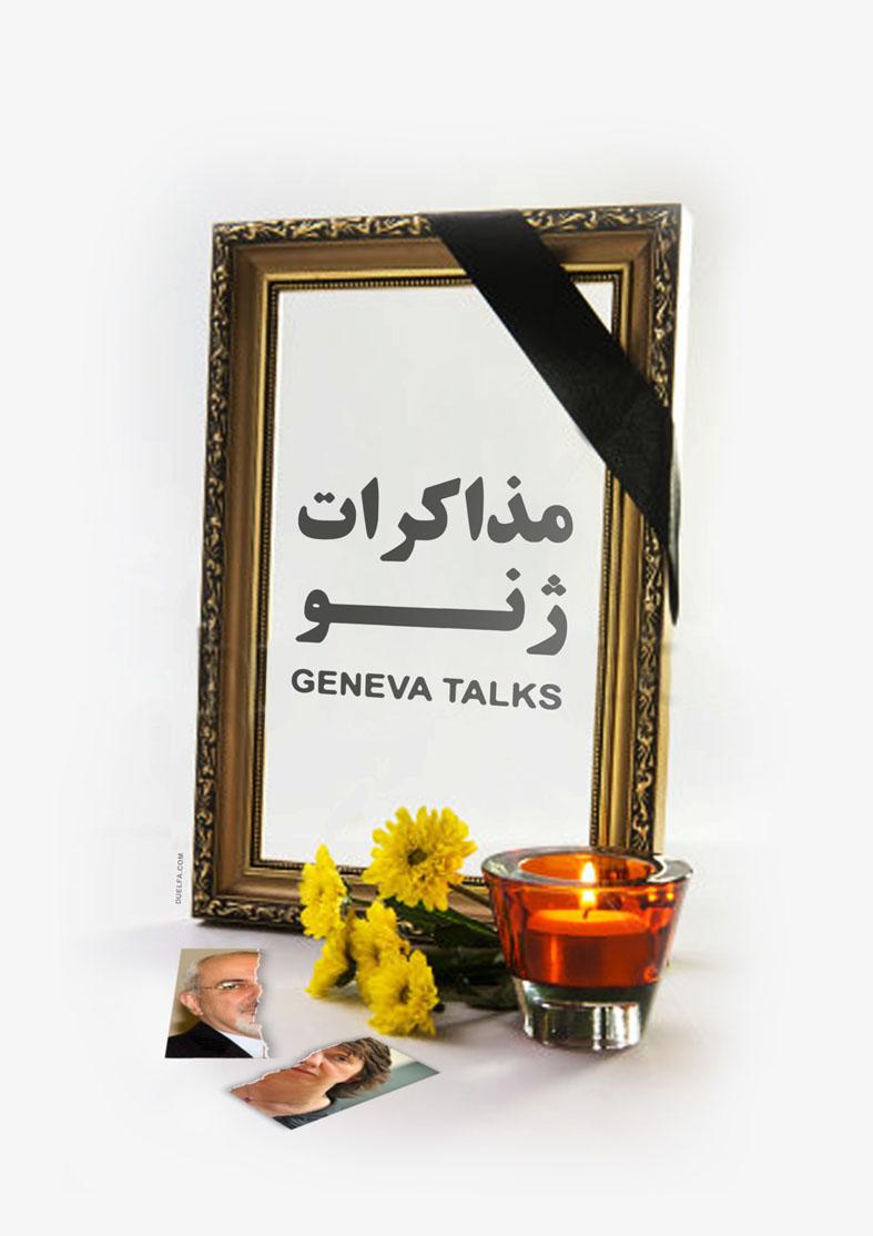 geneva talks